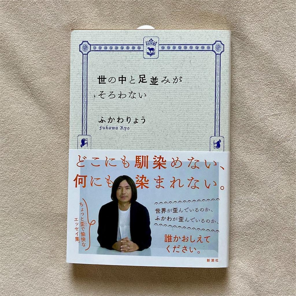 f:id:koshikakeol:20210413123549j:image