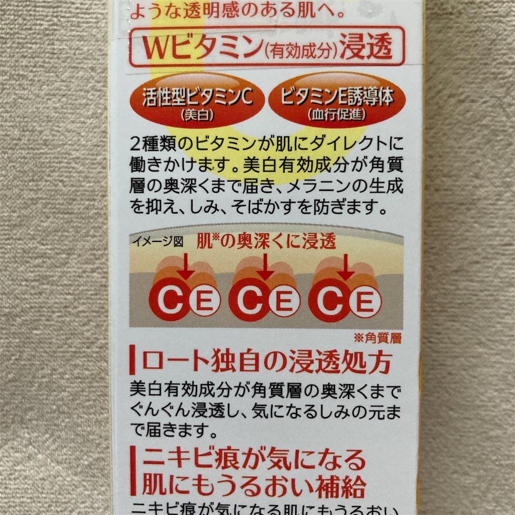 f:id:koshikakeol:20210413124959j:plain
