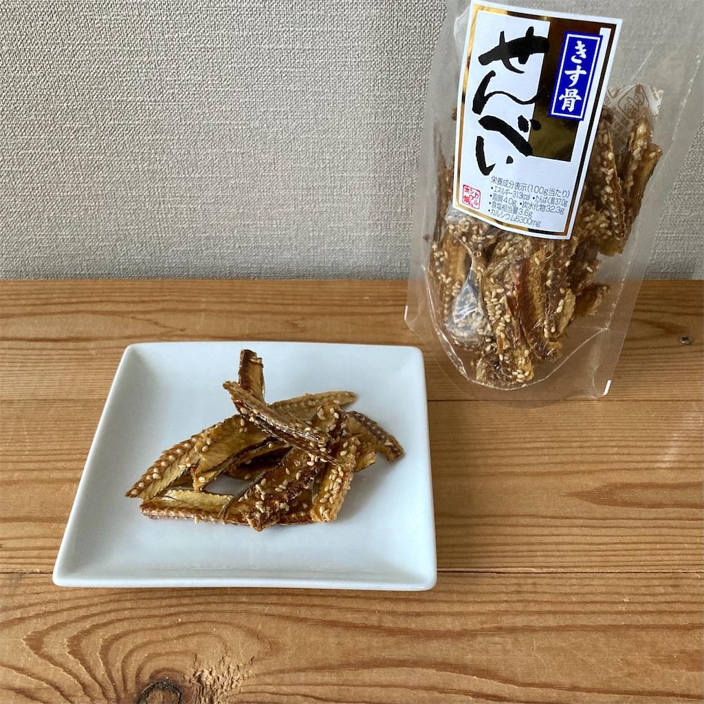 f:id:koshikakeol:20210417162036j:image