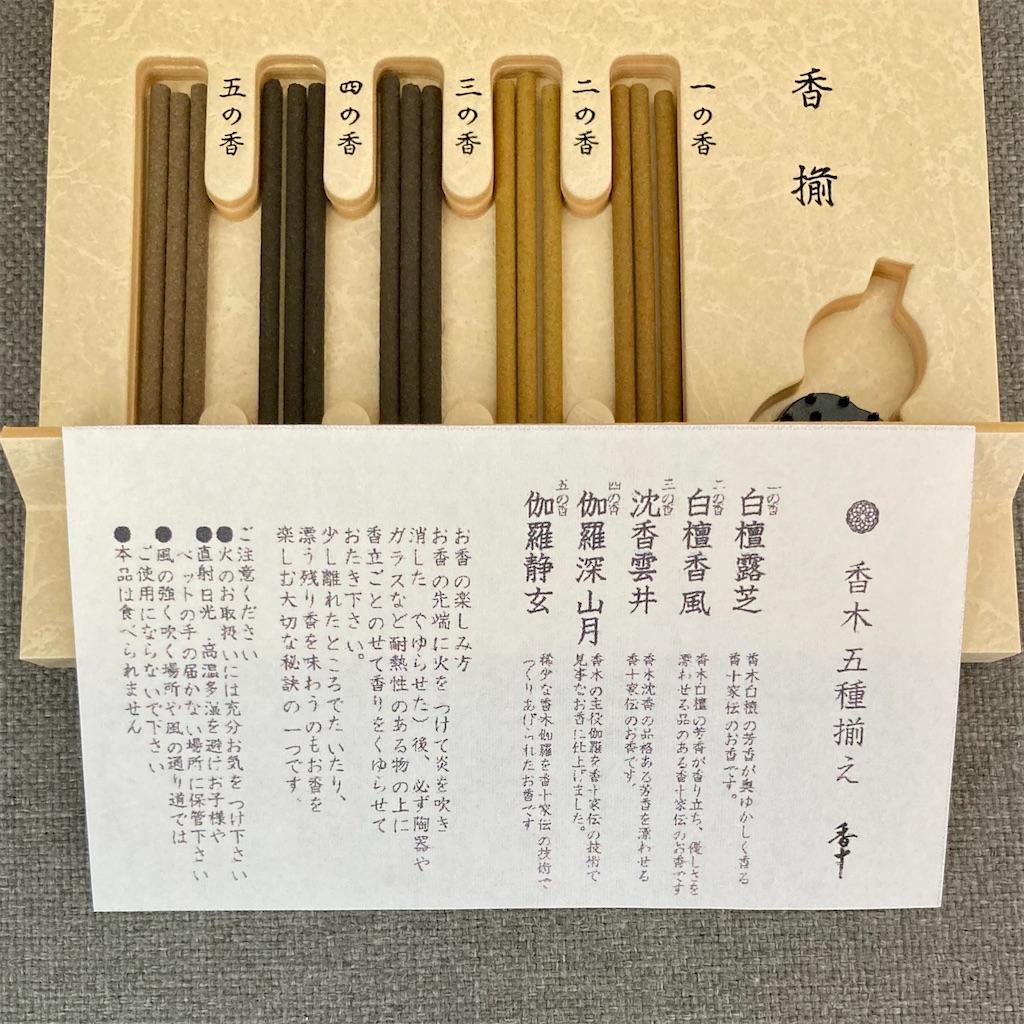 f:id:koshikakeol:20210419130839j:image