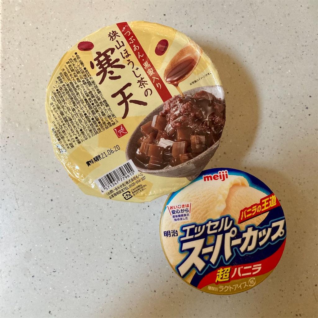f:id:koshikakeol:20210503124041j:image