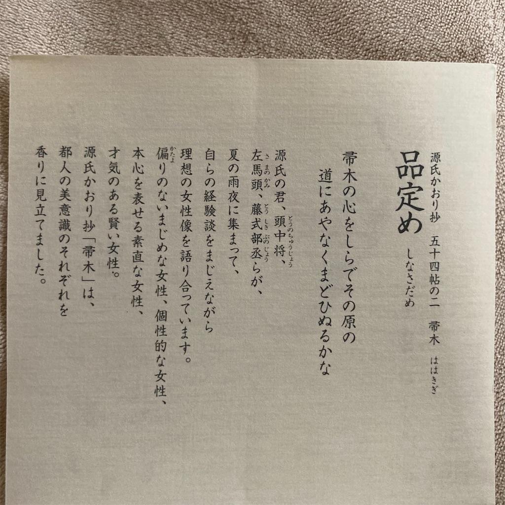 f:id:koshikakeol:20210505132338j:image