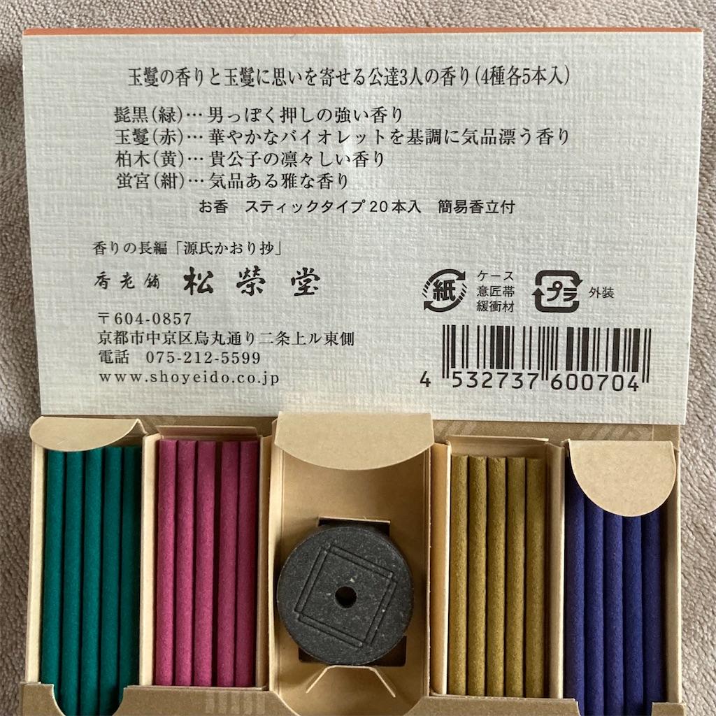 f:id:koshikakeol:20210505132502j:image