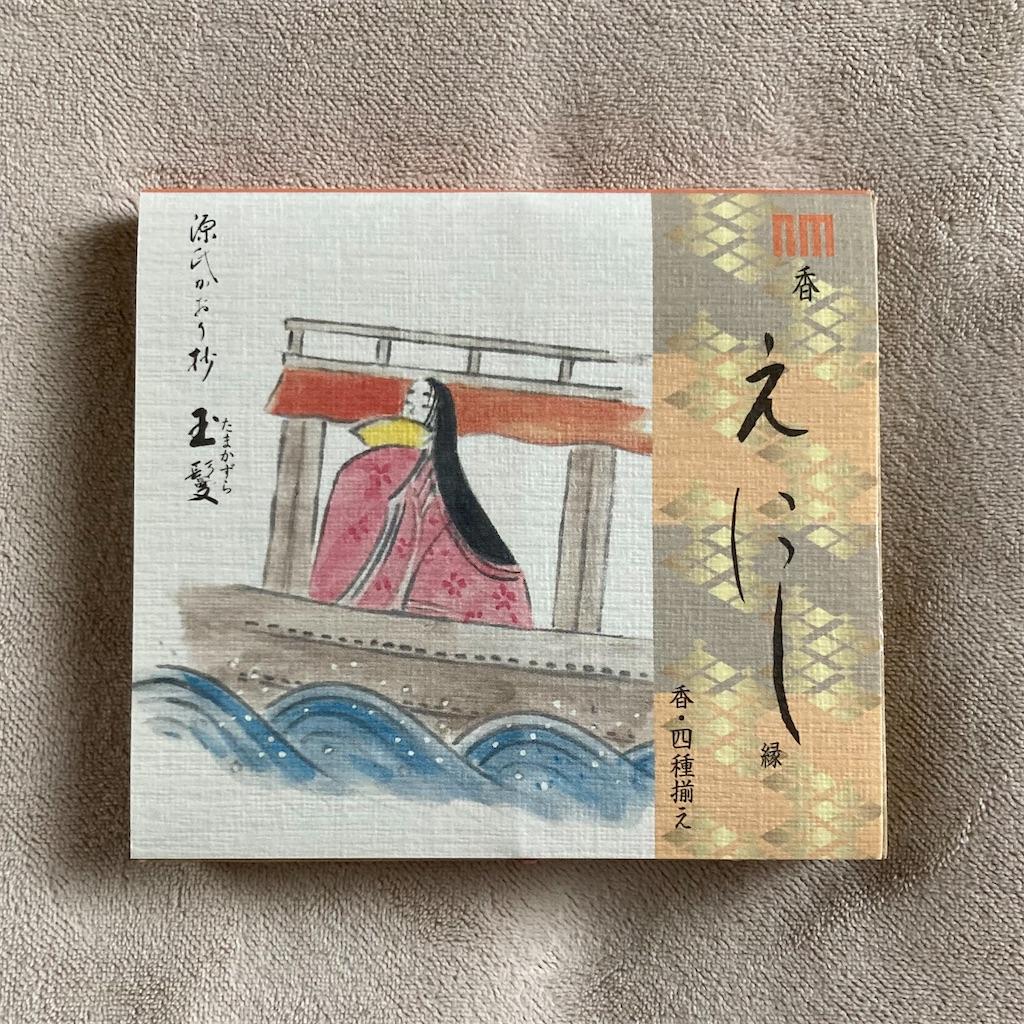 f:id:koshikakeol:20210505132506j:image
