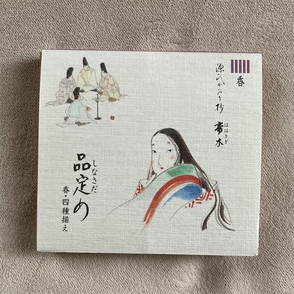 f:id:koshikakeol:20210505132559j:image