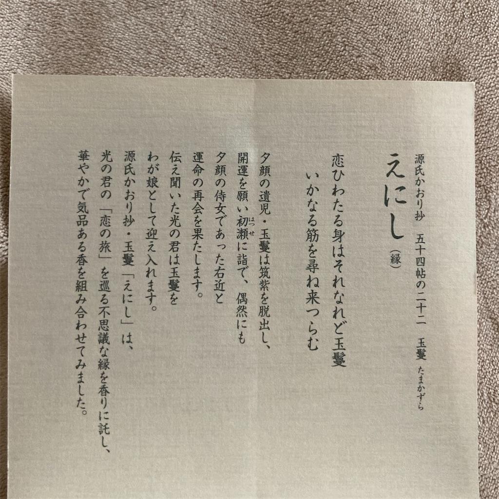 f:id:koshikakeol:20210505132616j:image