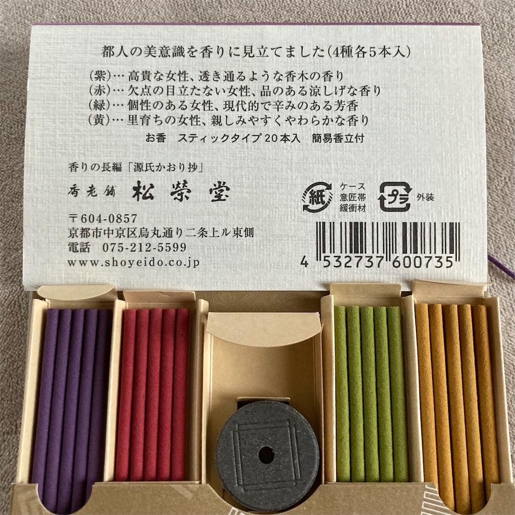 f:id:koshikakeol:20210505132804j:plain