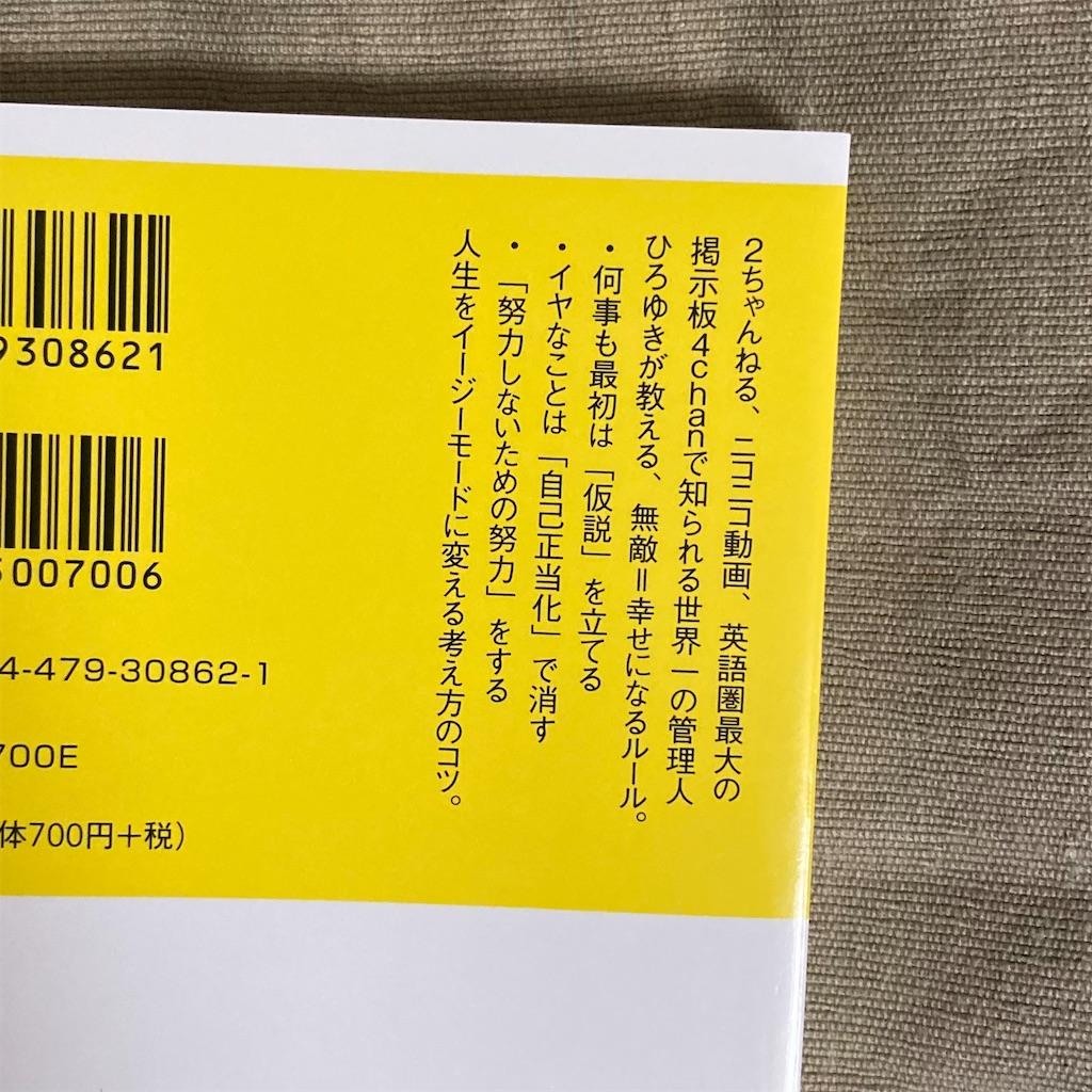 f:id:koshikakeol:20210515175808j:image