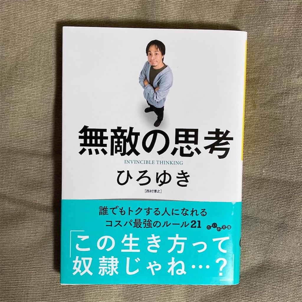 f:id:koshikakeol:20210515175812j:image