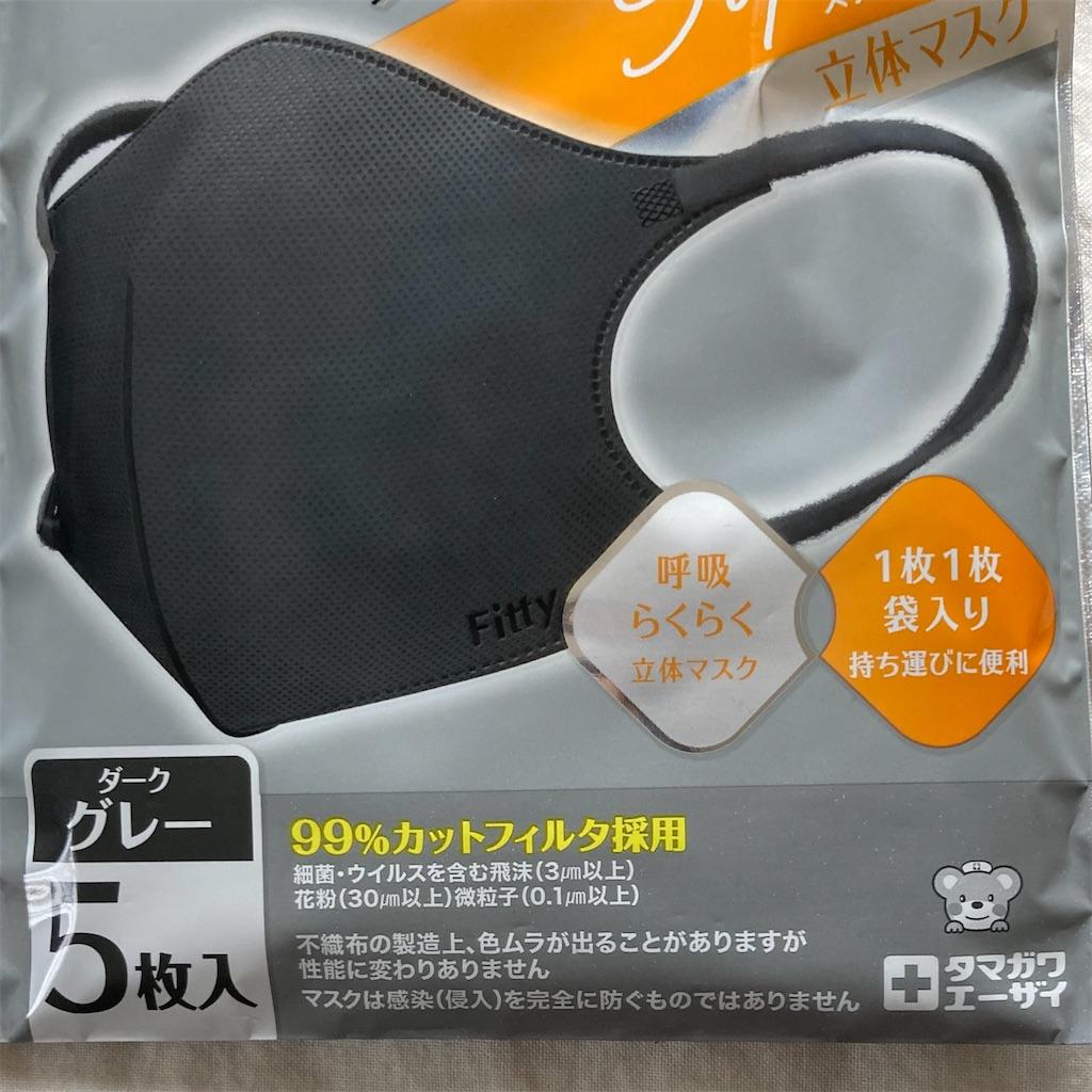 f:id:koshikakeol:20210516100747j:image