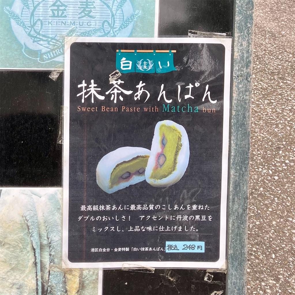 f:id:koshikakeol:20210520125201j:image