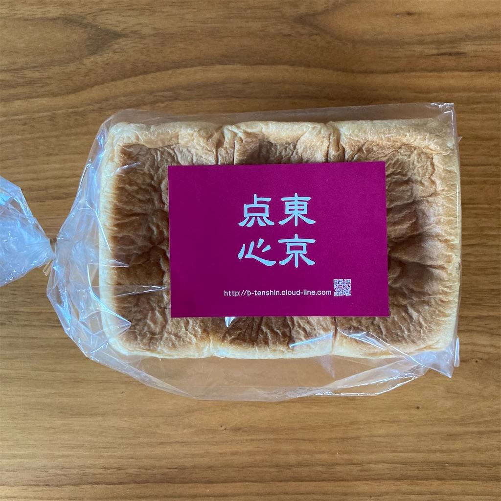 f:id:koshikakeol:20210526171547j:image