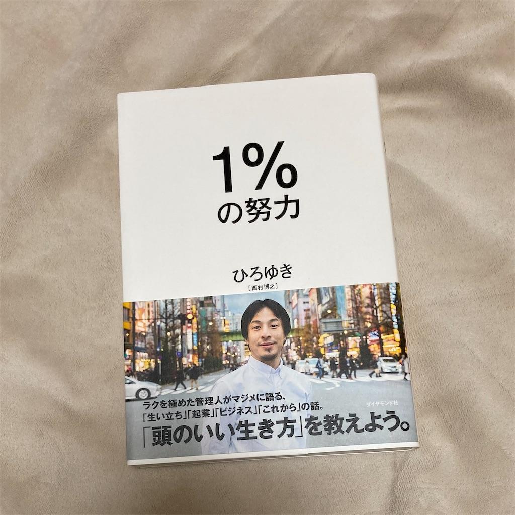 f:id:koshikakeol:20210605225154j:image