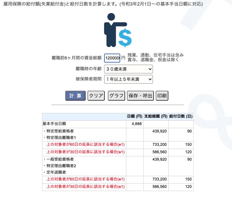f:id:koshikakeol:20210611125842p:plain