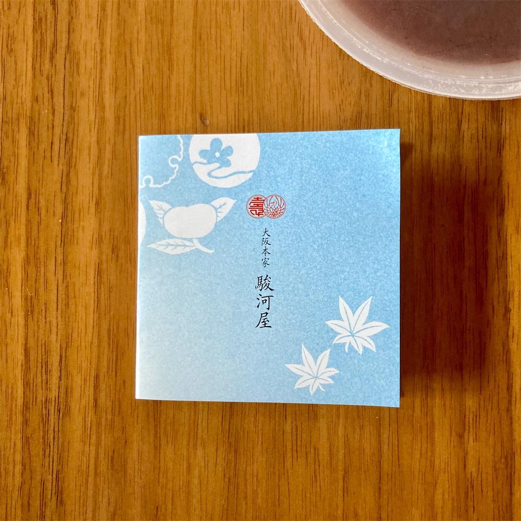 f:id:koshikakeol:20210620123018j:image