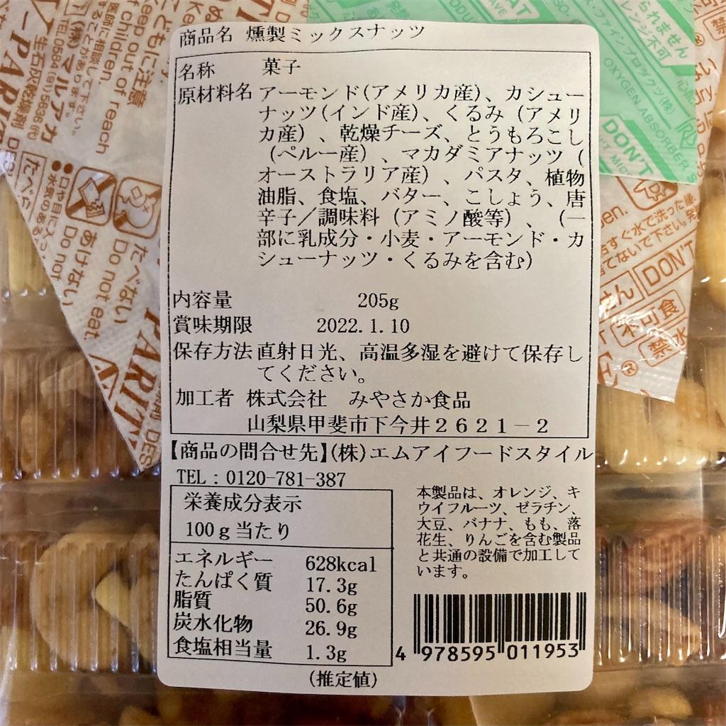 f:id:koshikakeol:20210726001226j:image
