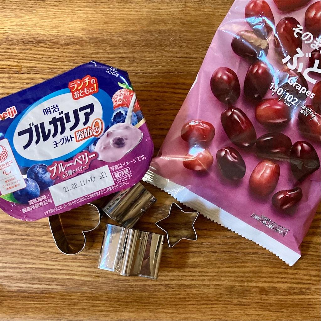 f:id:koshikakeol:20210810124020j:image