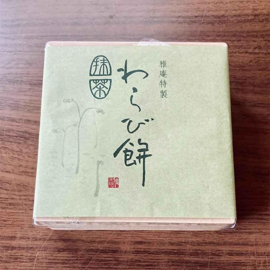 f:id:koshikakeol:20210824122614j:image