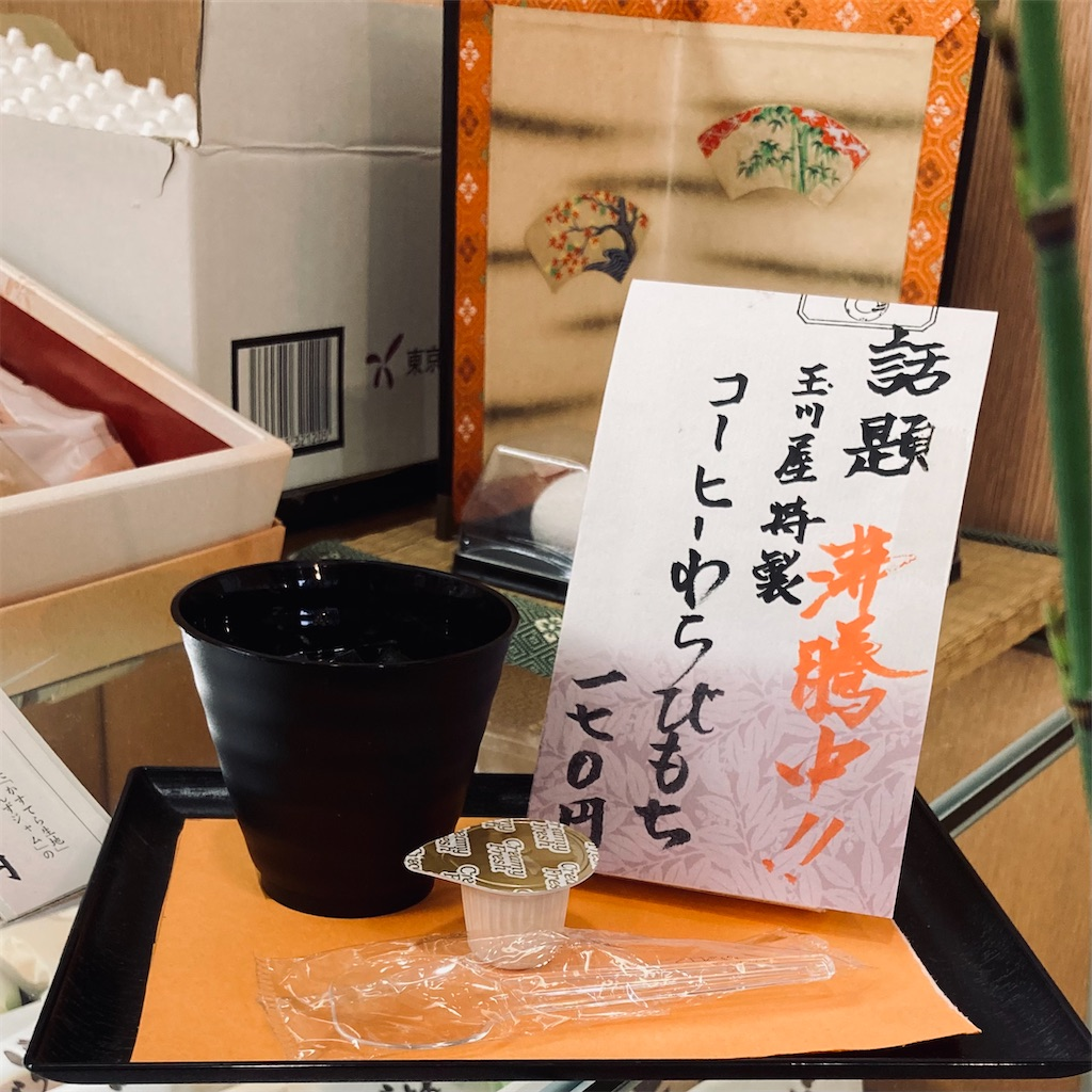 f:id:koshikakeol:20210901110521j:image