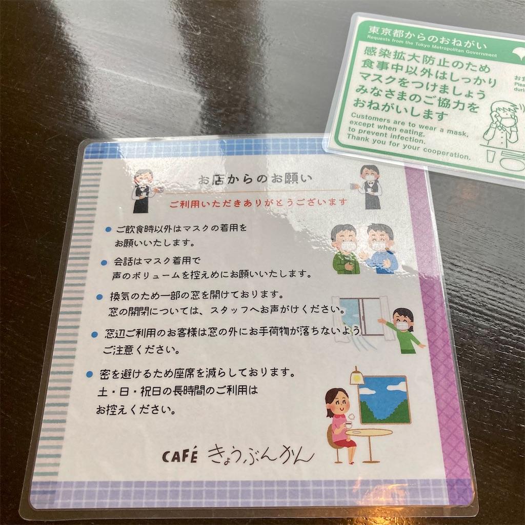 f:id:koshikakeol:20210906175716j:image