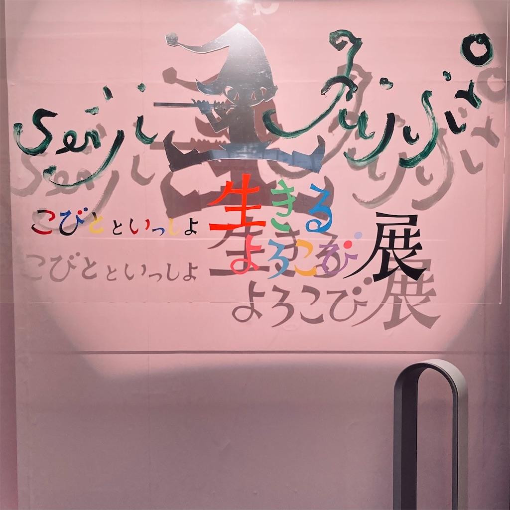 f:id:koshikakeol:20210906175948j:image