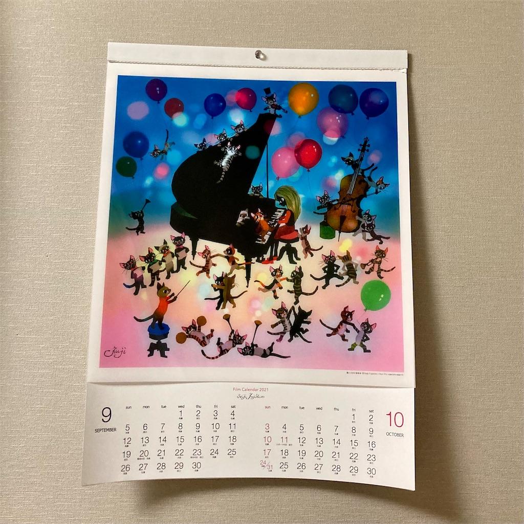 f:id:koshikakeol:20210906180125j:image