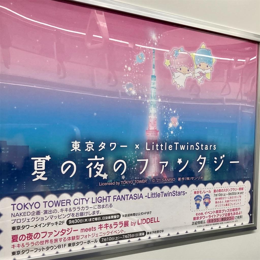 f:id:koshikakeol:20210922115524j:image