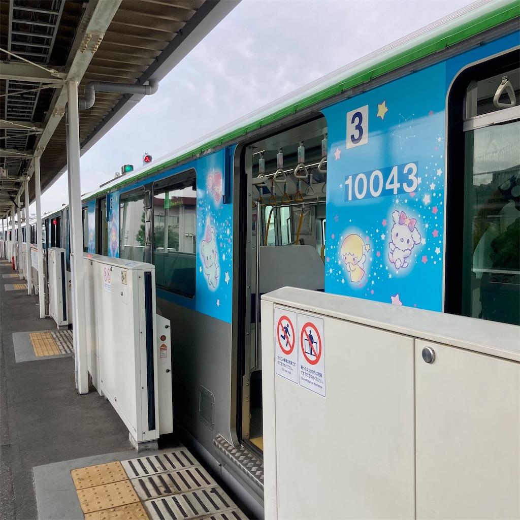 f:id:koshikakeol:20210922115605j:image