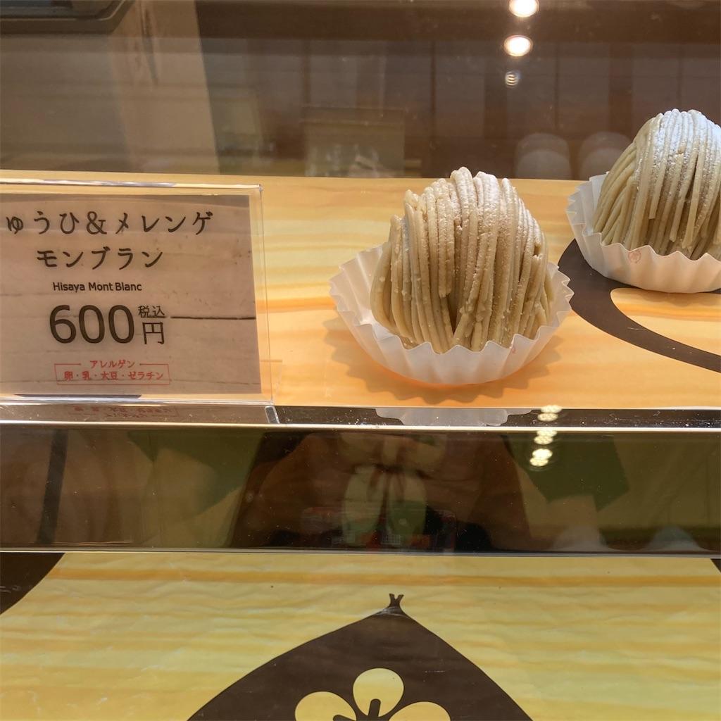f:id:koshikakeol:20210927161916j:image