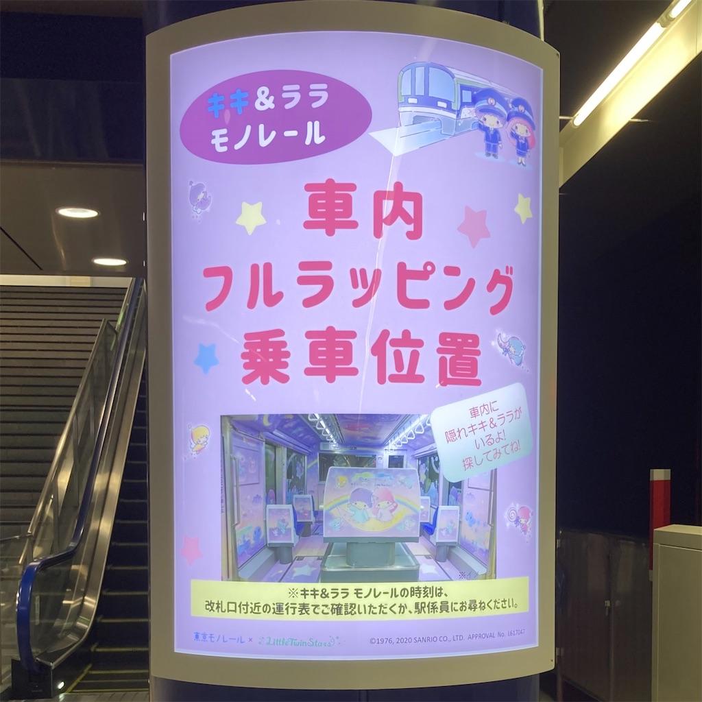 f:id:koshikakeol:20210927205150j:image
