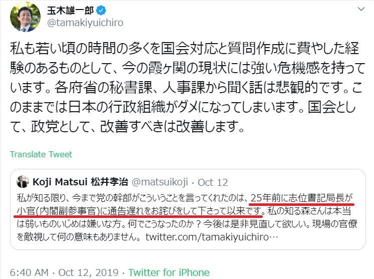 f:id:koshikata:20191028155842j:plain