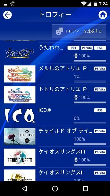 f:id:koshino-kagetora:20160922072647j:image