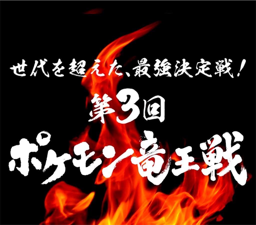 f:id:koshiro2525:20171203140950j:image
