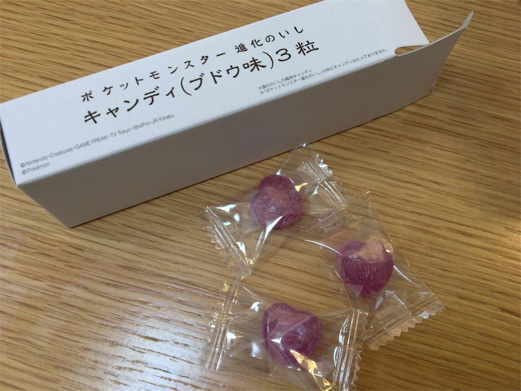 f:id:koshiro2525:20180222160141j:image