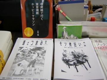 f:id:koshohoro:20061115000911j:image