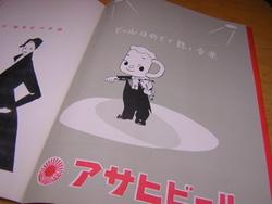 f:id:koshohoro:20071118205541j:image:left