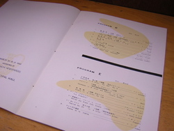 f:id:koshohoro:20071119004055j:image:right