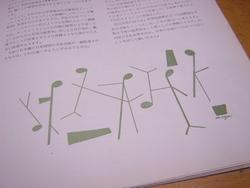 f:id:koshohoro:20071119005728j:image