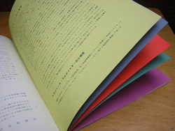 f:id:koshohoro:20071119010125j:image:left