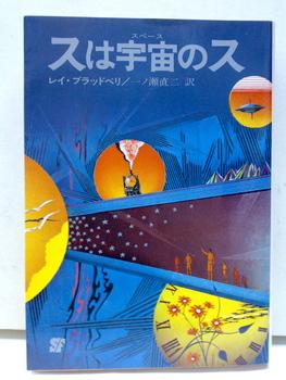 f:id:koshohoro:20071225171607j:image:left