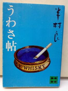 f:id:koshohoro:20080106192852j:image:left