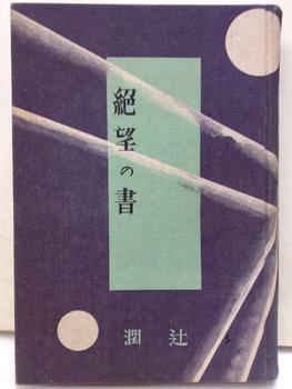 f:id:koshohoro:20080113184117j:image:left