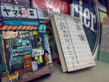 f:id:koshohoro:20080118231809j:image:right