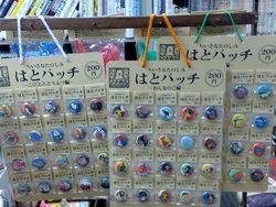 f:id:koshohoro:20080118233015j:image