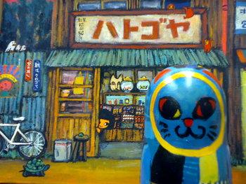 f:id:koshohoro:20080118234521j:image:left