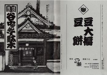 f:id:koshohoro:20080122030639j:image:left
