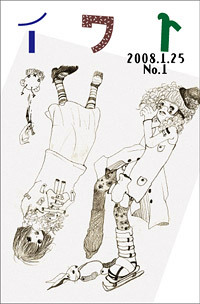 f:id:koshohoro:20080125055405j:image:left