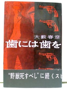 f:id:koshohoro:20080127191609j:image:left