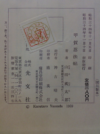 f:id:koshohoro:20080127193409j:image