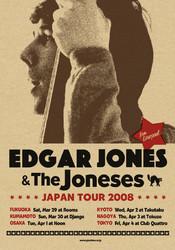 エドガー・ジョーンズ '08来日